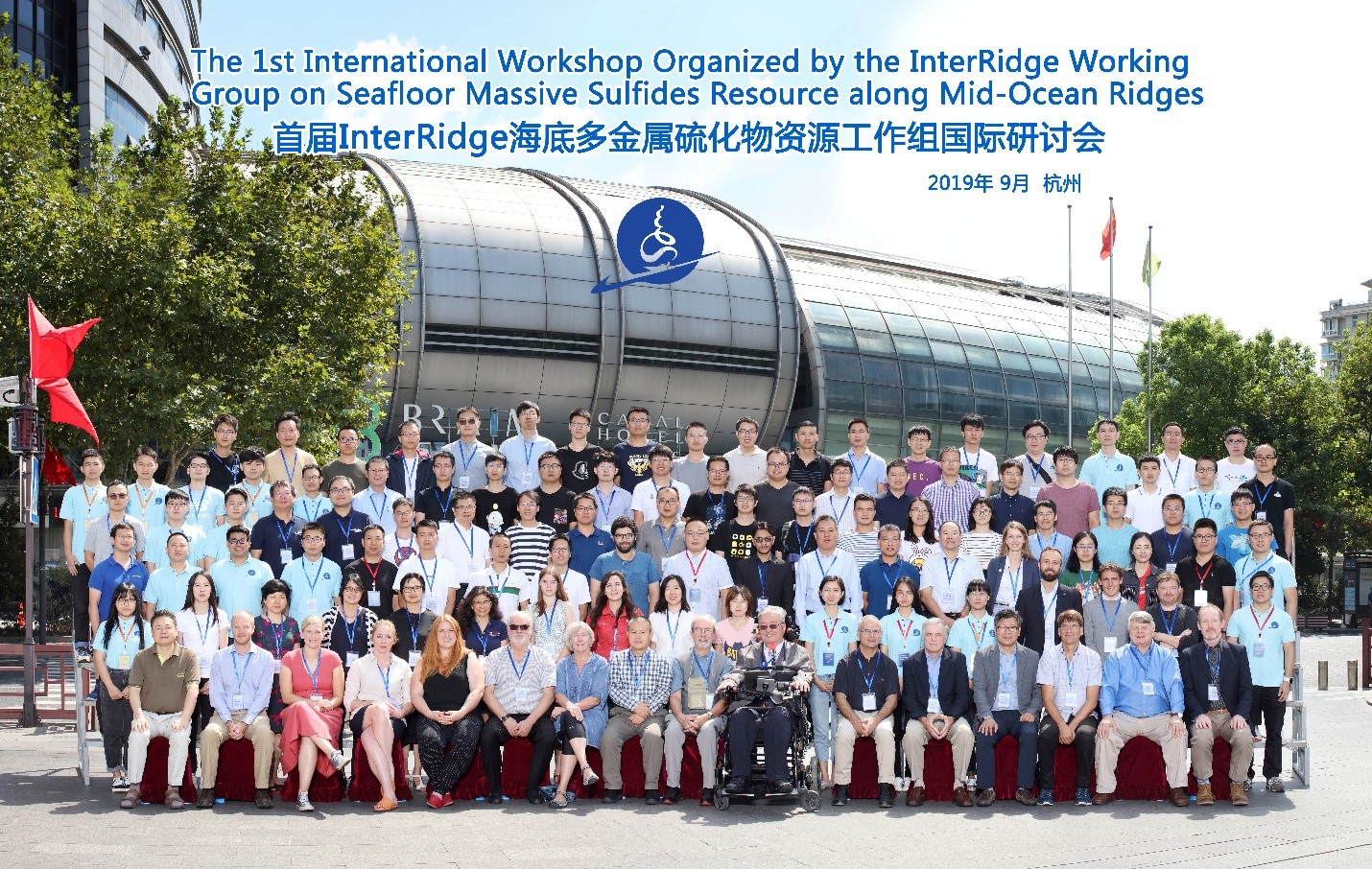 The 1st International Workshop on Hydrothermal ore-forming processes and the fate of SMS deposits along slow and ultraslow spreading MOR